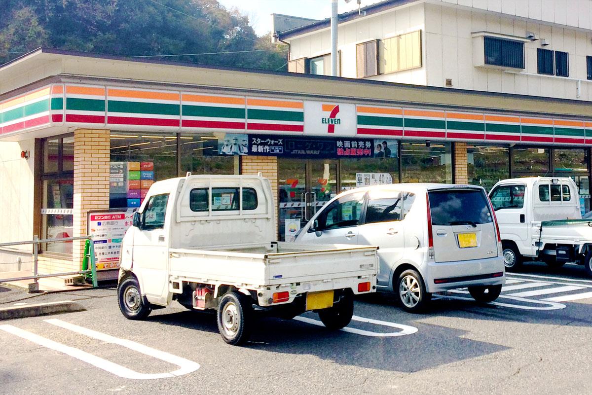 セブンイレブン竹原西野町店