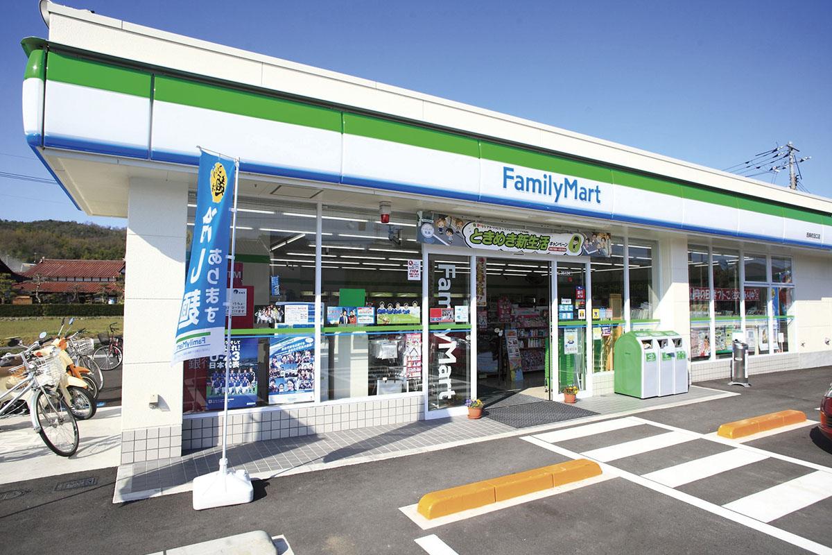 ファミリーマート 西条田口店