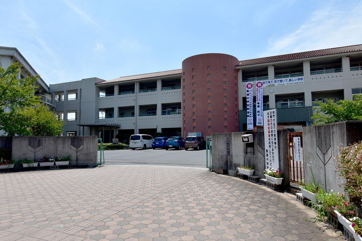 東広島市立黒瀬中学校