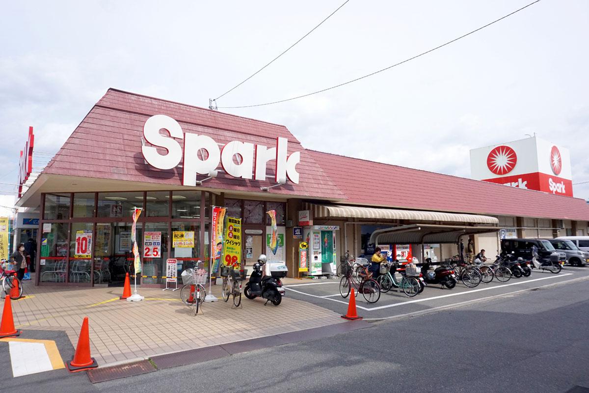 徒歩5分のスパーク江波店