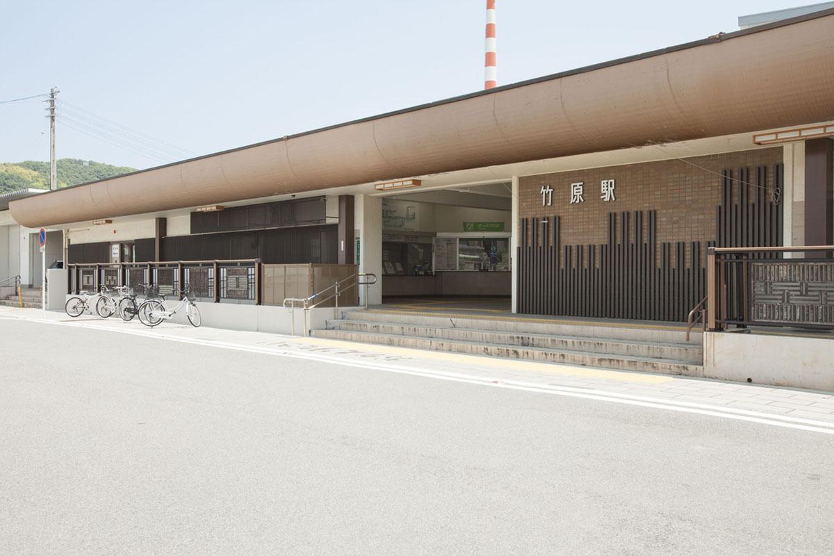 JR 竹原駅近く