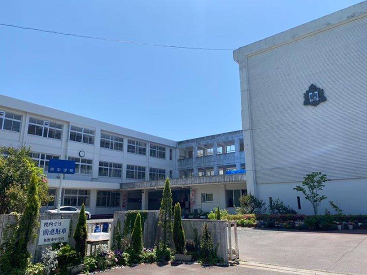 熊野町立熊野東中学校