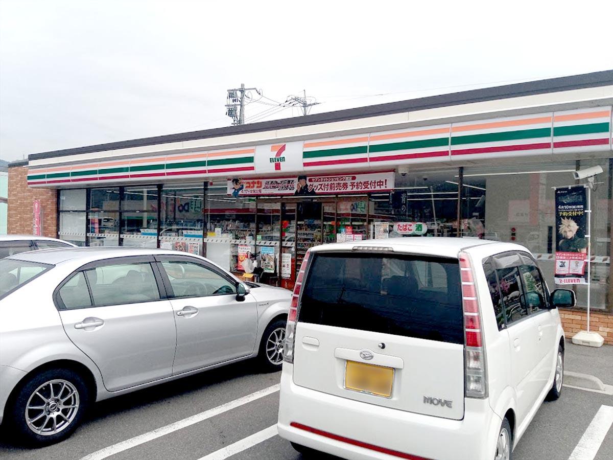 セブンイレブン竹原中央店