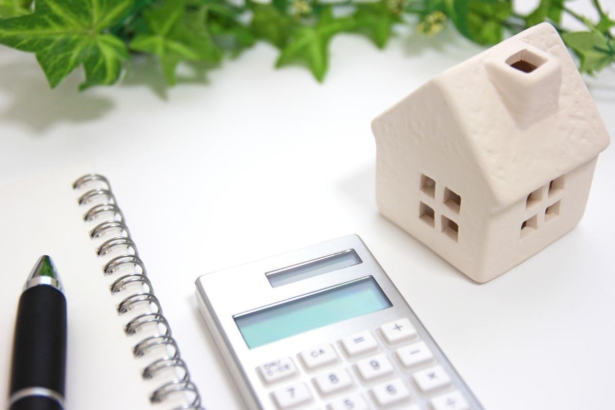 注文住宅に必要な予算はいくら?内訳と相場をご紹介