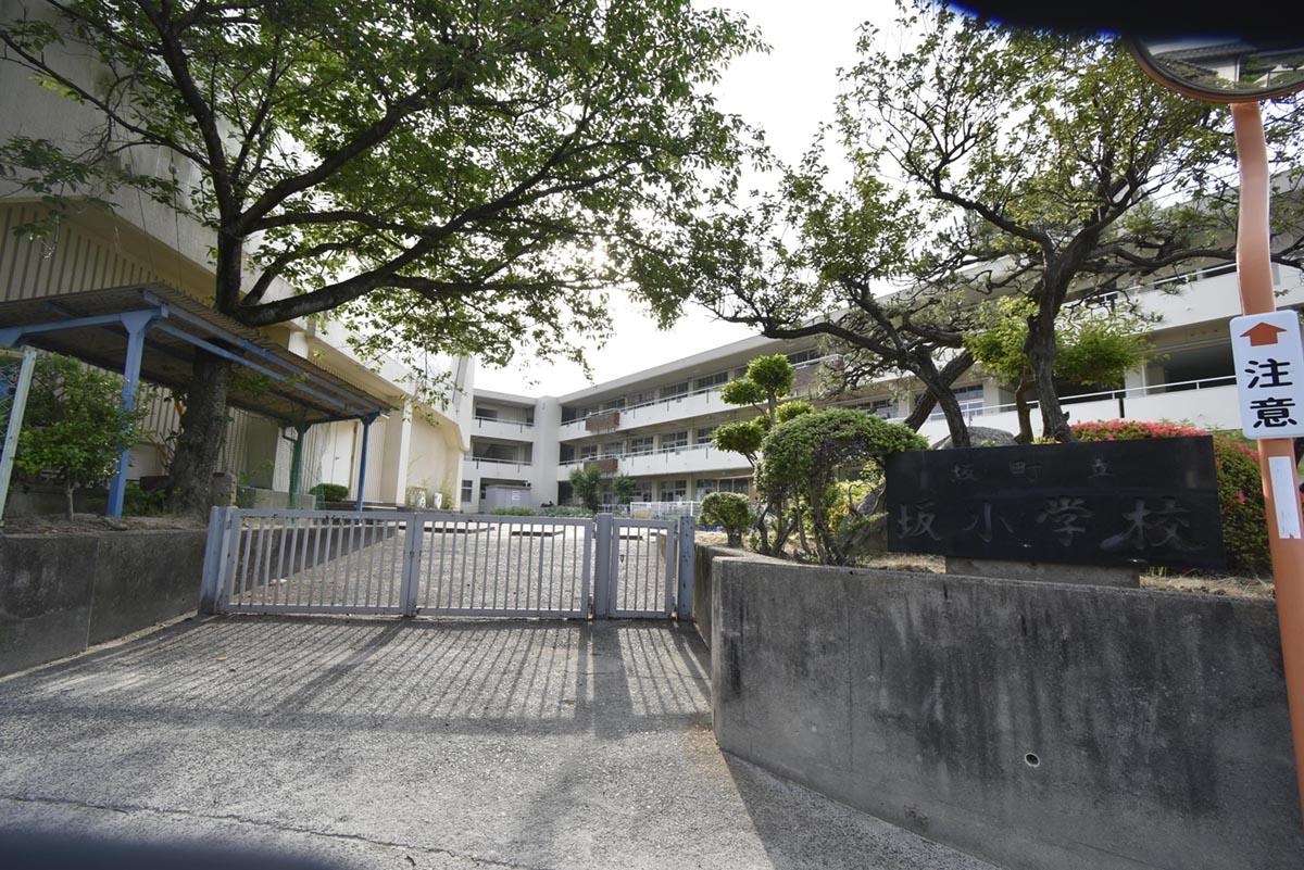 坂町立坂小学校
