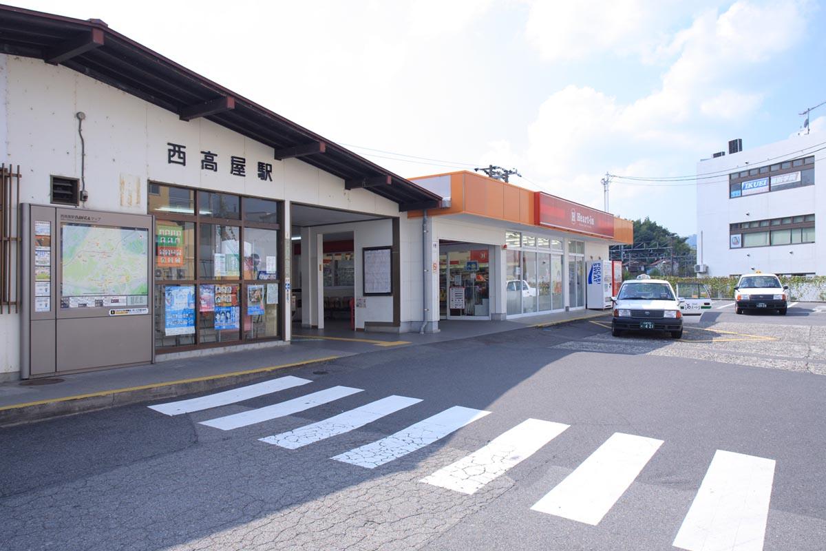 JR西高屋駅